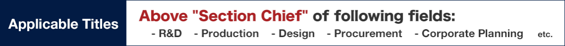 "Titles above ""Section Chief"" of following fields are applicable to VIP: R&D, Production, Design, Procurement, Corporate Planning, etc."