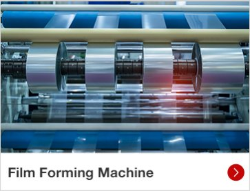 Film Forming Machine